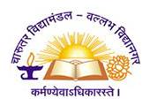 Charuta Vidya Mandal, Anand