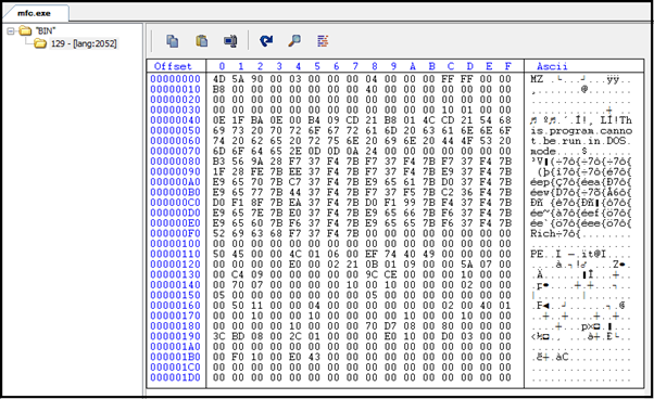 Figure 8: Embedded DLL in the resource.